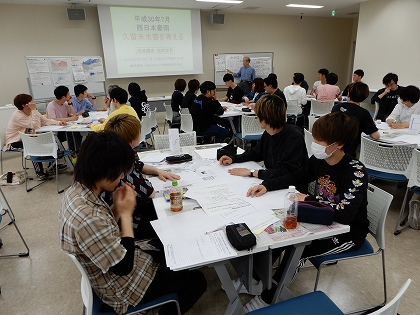 ●DSCN4314水防災協同学習