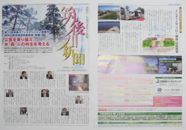 201812faci-01ファシリテーター講習会