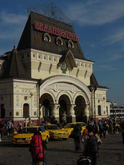 vladivostok railway station