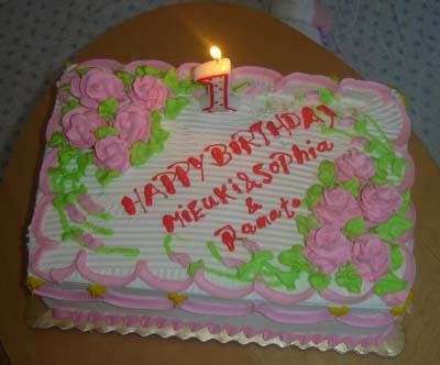 1-17 cake