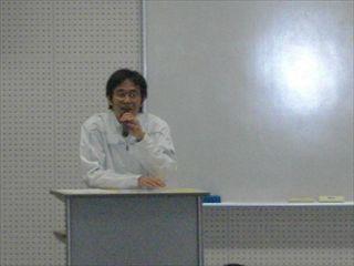 出前授業4