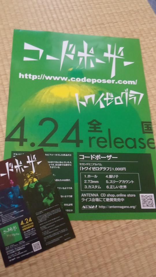 DCIM0397.JPG