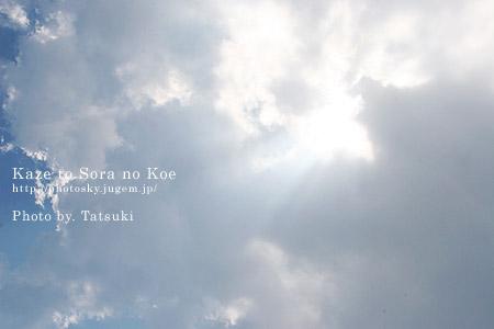 2007/08/24 12:50