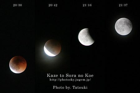 2007/08/28 moon