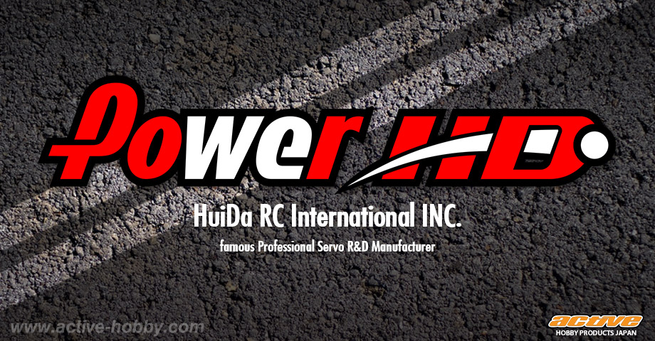power hd バナー