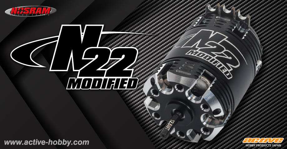 N22 MODIFIED
