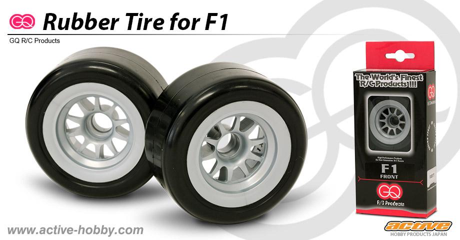 GQ F1 フロントタイヤ