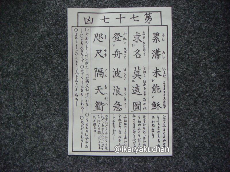 ネーム付きDSC09548.JPG