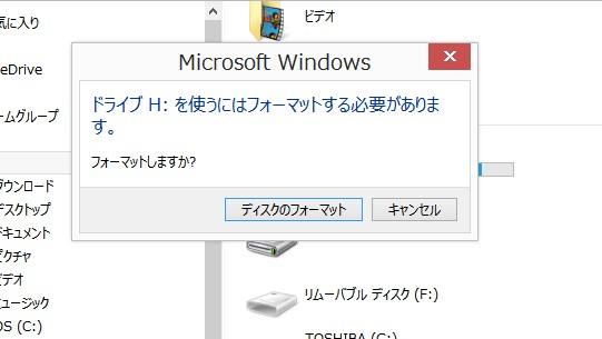 SnapCrab_平成28-11-19(土)_21-20-40_No-00.jpg