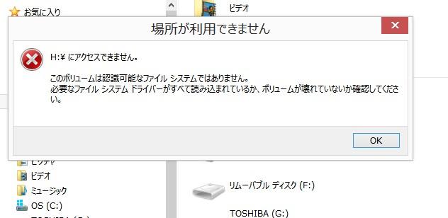 SnapCrab_平成28-11-19(土)_21-21-24_No-00.jpg
