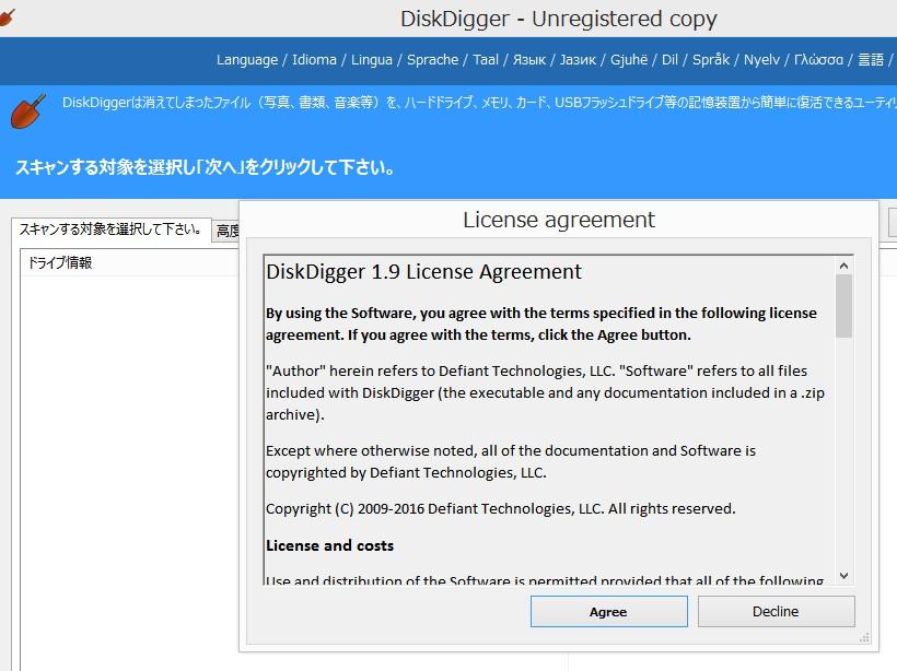 SnapCrab_平成28-11-19(土)_21-24-36_No-00.jpg