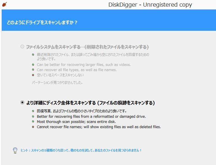 SnapCrab_平成28-11-19(土)_21-25-36_No-00.jpg