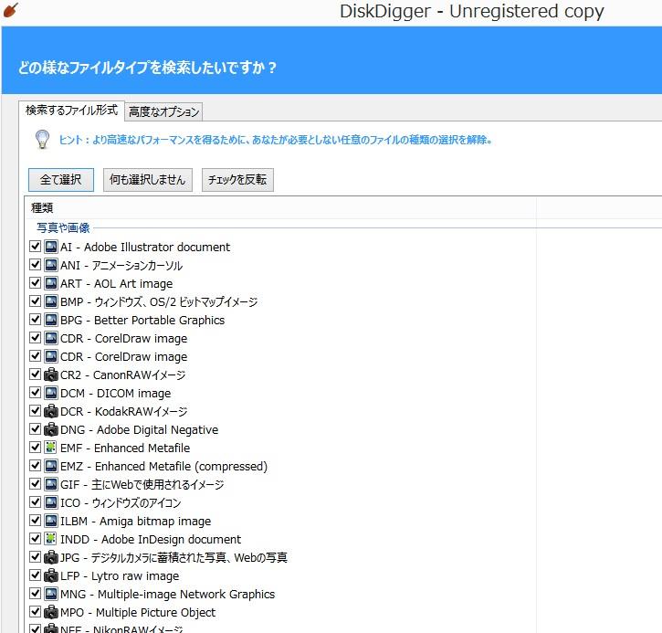 SnapCrab_平成28-11-19(土)_21-26-13_No-00.jpg