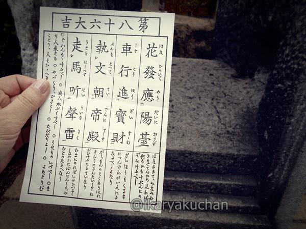 2DSCN1981大吉.JPG