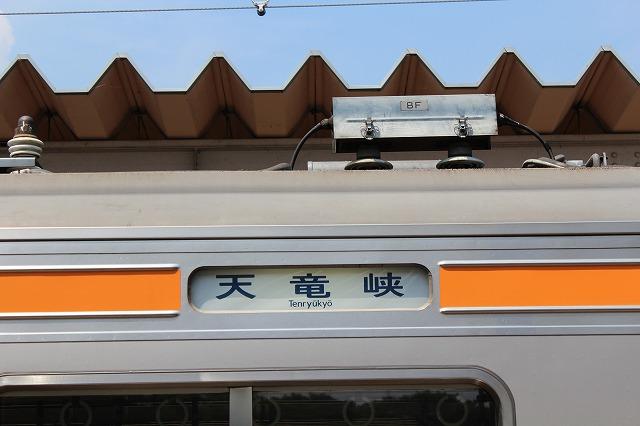 s-IMG_0095 10.12.jpg