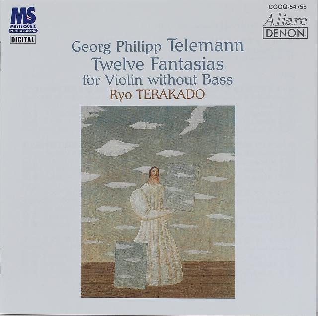 ☆IMG_9354 「雲のフーガ」 G.P.テレマン 無伴奏ヴァイオリンのための12のファンタジア 寺神戸亮☆.jpg