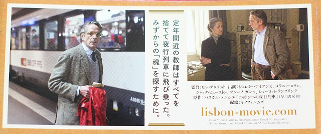 ☆IMG_1092☆2.jpg