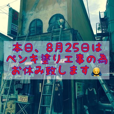 IMG_5937.JPG