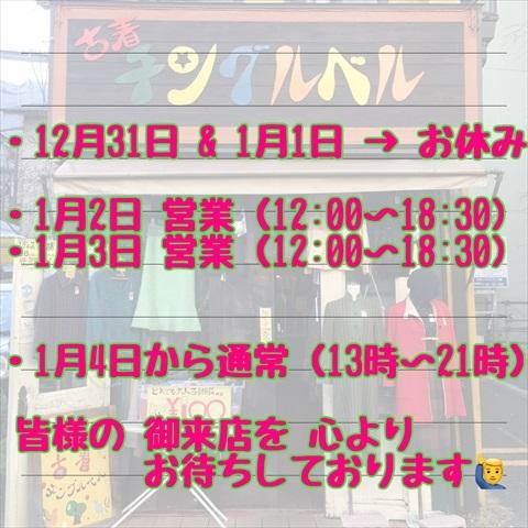IMG_0490_R.JPG