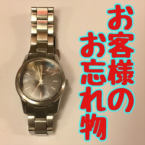 IMG_3225_R.JPG