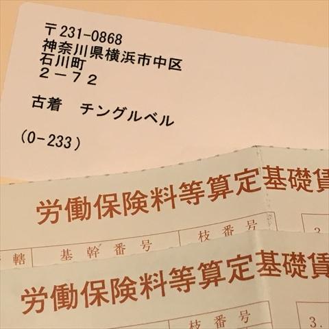 IMG_3492_R.JPG