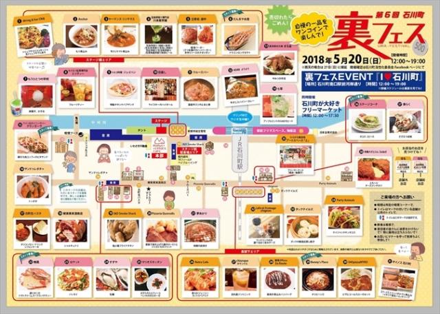 IMG-3905_R.JPG