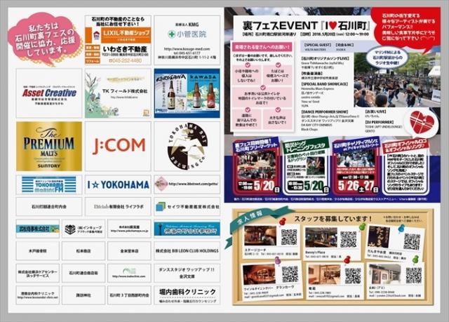 IMG-3906_R.JPG
