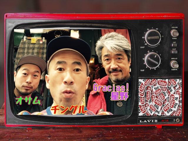 IMG_4838_R.JPG