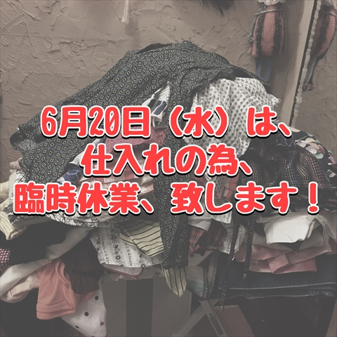IMG_4999_R.JPG