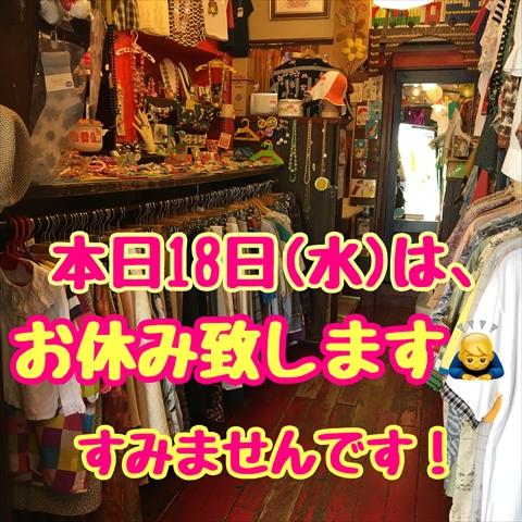 IMG_6066_R.JPG