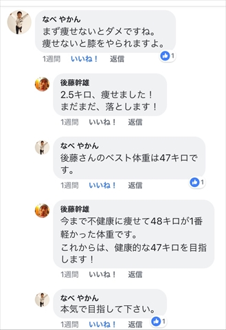 IMG_6621_R.JPG