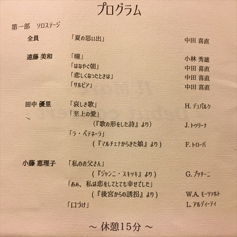 IMG_6747_R.JPG
