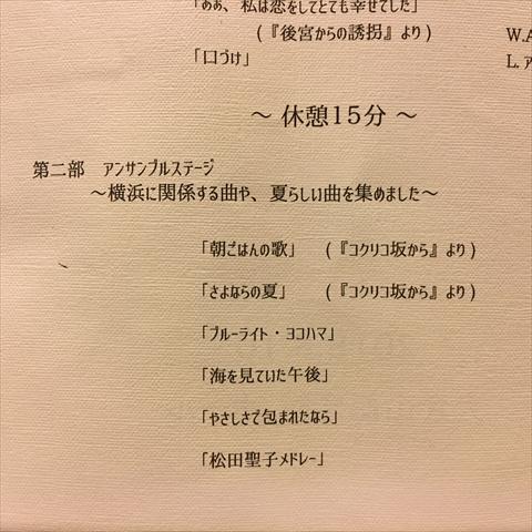 IMG_6748_R.JPG