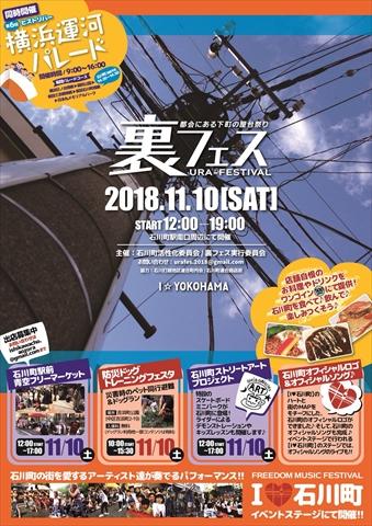 IMG_8383_R.JPG