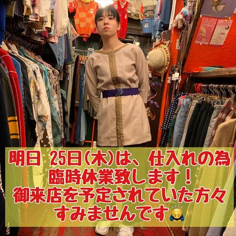 IMG_8944_R.JPG