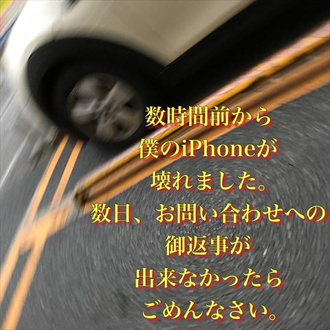 IMG_1067_R.JPG