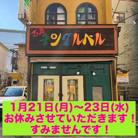 IMG_1133_R.JPG