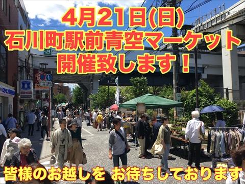 IMG_3619_R.JPG