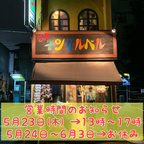 IMG_4302_R.JPG
