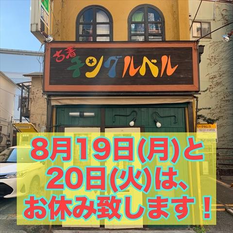 IMG_6495_R.JPG