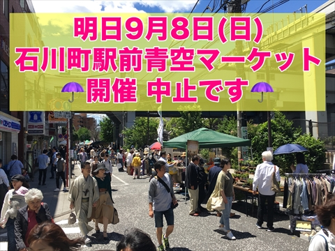 IMG_7199_R.JPG