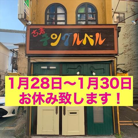 IMG_1157_R.JPG