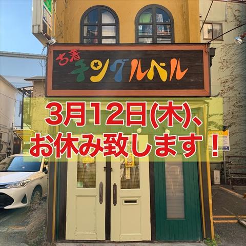 IMG_2756_R.JPG