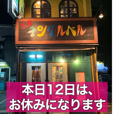 IMG_2830_R.JPG