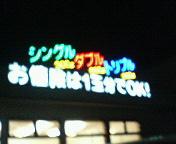 20070401_343225.jpg