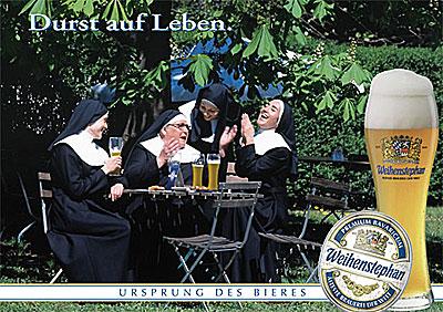 「オオツカ。」「スガーモ。」「コ・コマゴーメ」「オーゴーッド・ワカラナイネ!」ドイツでも山手線ゲームが流行の兆し。(共同通信)