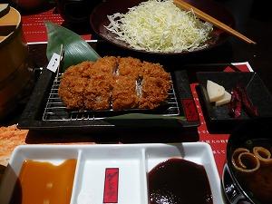 ゲンカツ膳(梅しそ)