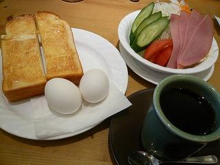コメダイオン千種店(モーニング&サラダ)