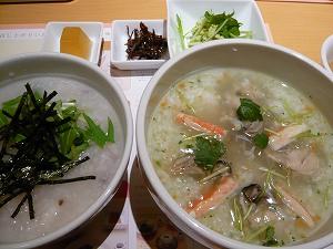 粥茶寮 kassai(牡蠣とカニの粥&海鮮粥)