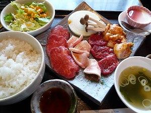 焼肉ベル(日替りランチ)